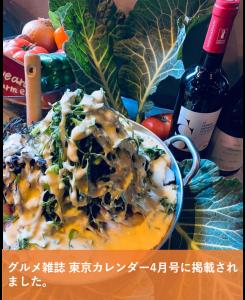 tokyo_calendar